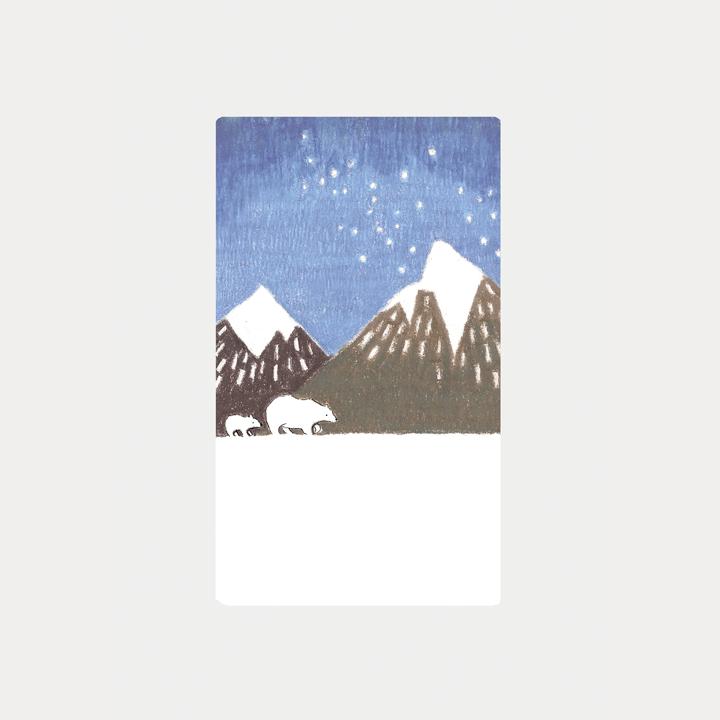 polarbear mountains